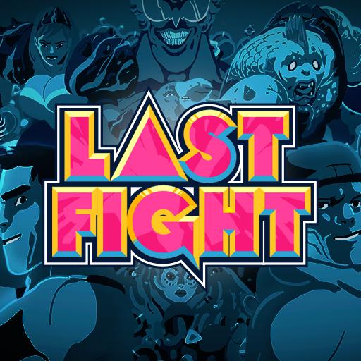 lastfight-square_logo
