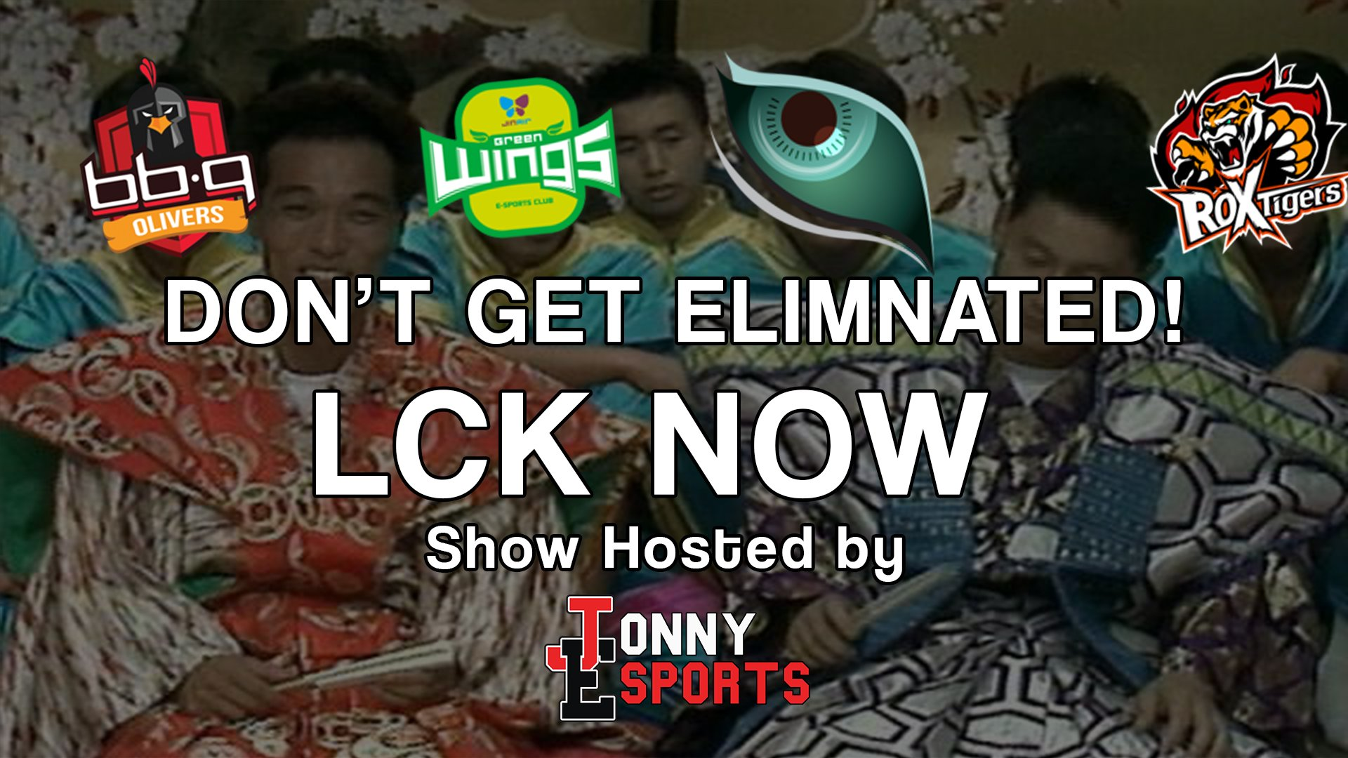 lck-now-dont-get-eliminated