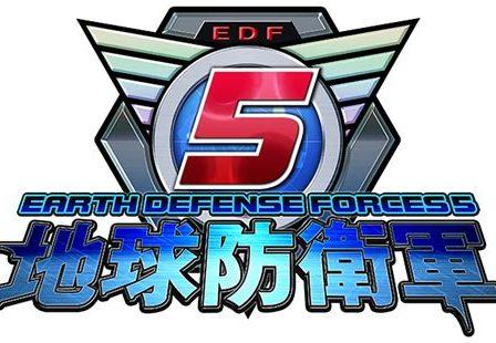 edf5 logo