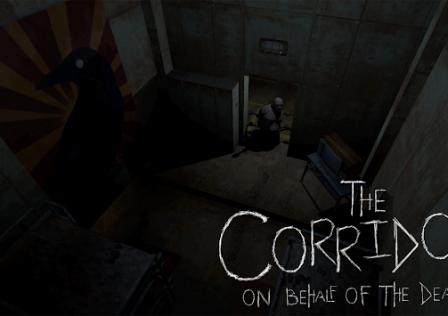 the corridor logo